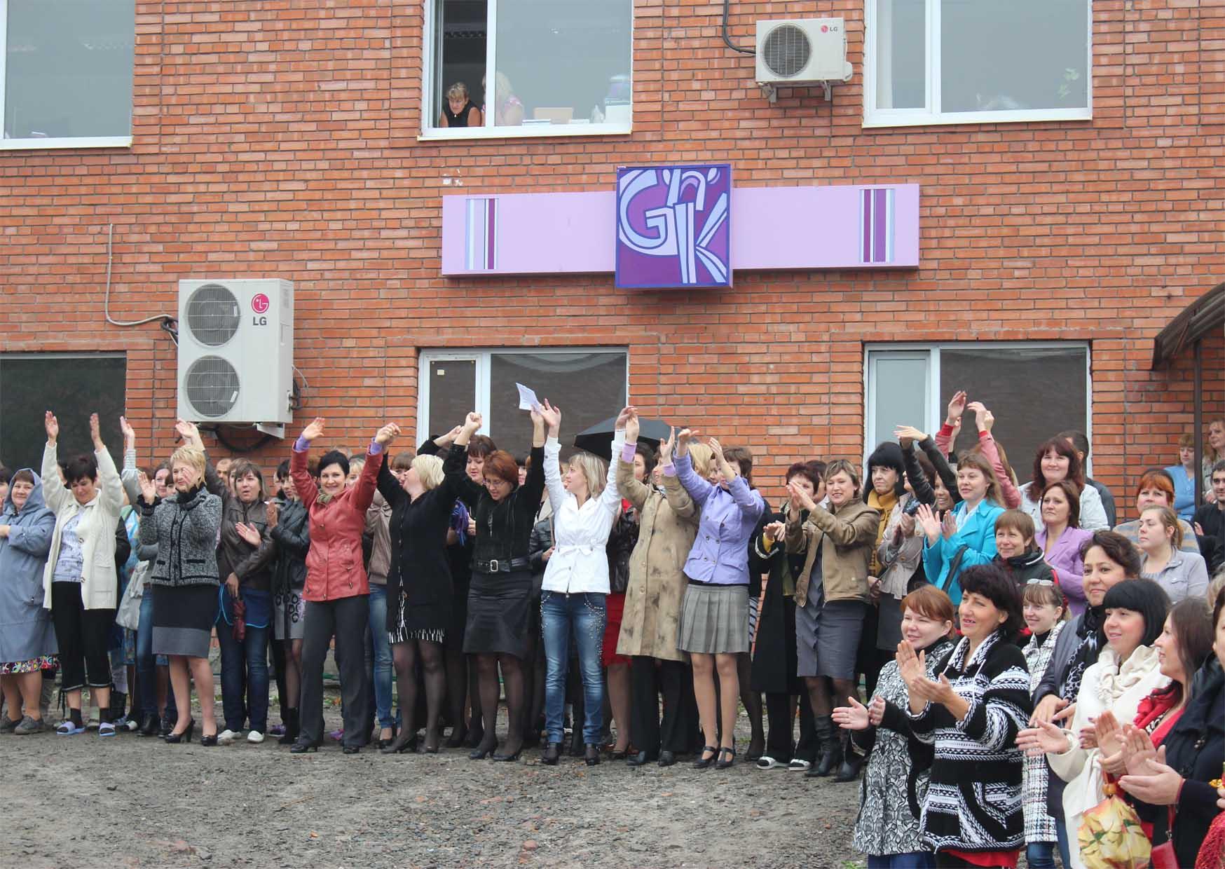Празднование дня рождения фабрики ариадна 96