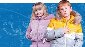интернет-магазин детской одежды G N K - G