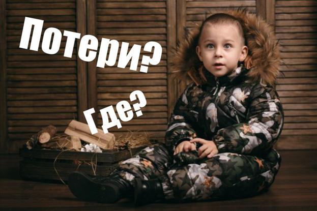 мальчик в комбинезоне милитари фото