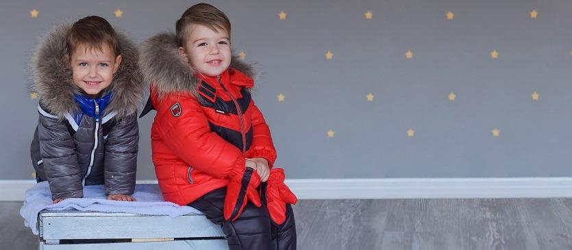 куртки от производителя одежды для детей Ариадна-96