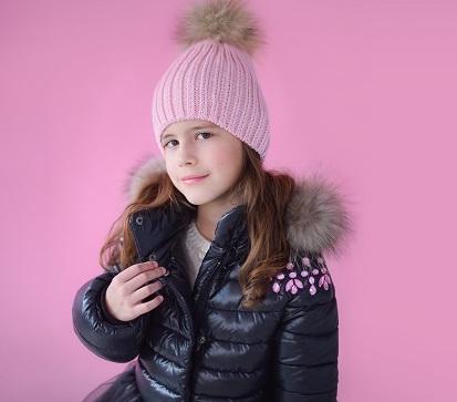 пальто от производителя детской зимней одежды Ариадна-96