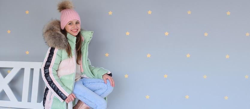 пальто для девочки Ариадна-96 от поставщика