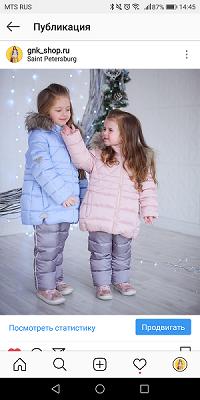 детские зимние костюмы gnk в инстаграмм фото