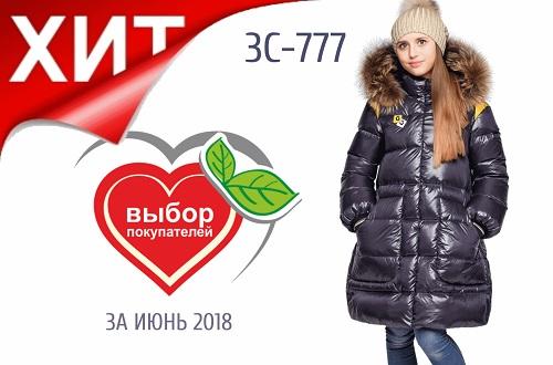 детское зимнее пальто gnk фото