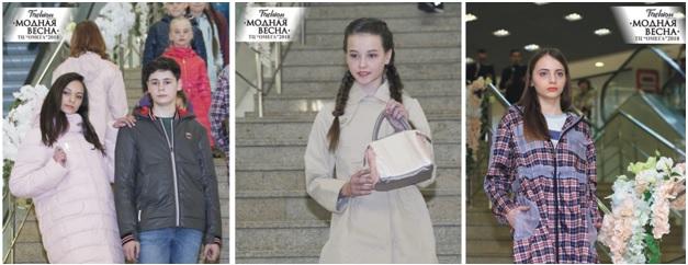 детска верхняя одежда gnk на Модная весна фото