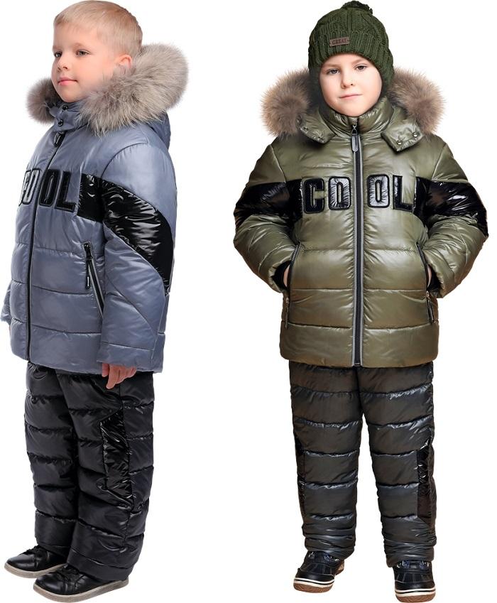 Костюм зимний для мальчика З-769/ЗС-770 фото