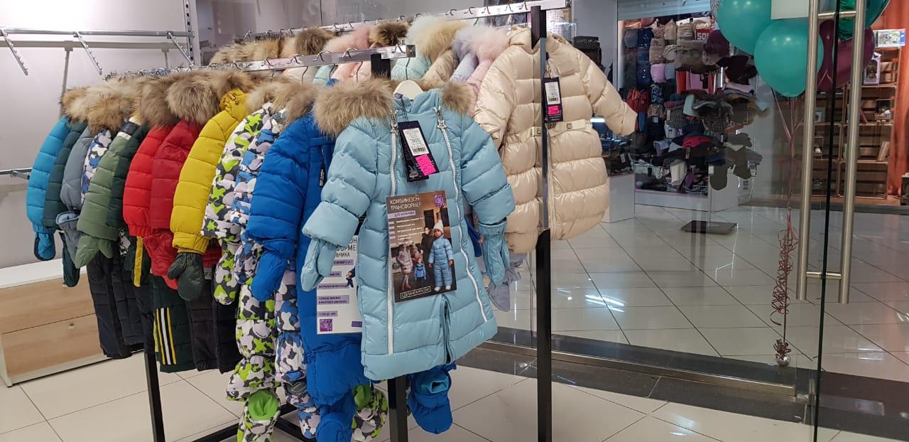 детская зимняя одежда gnk фото на выставке