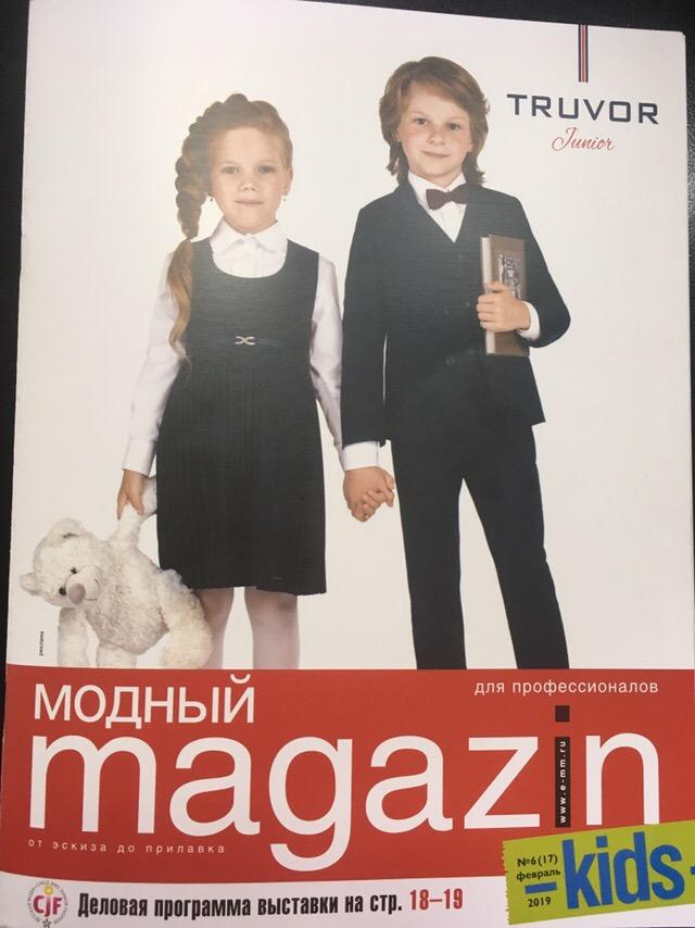 Модный Magazin фото