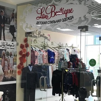 магазина LaBoutique в Нижнем Новгороде фото