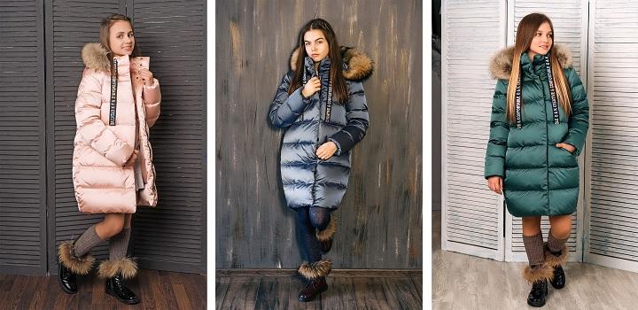 пальто для девочки З-825 фото