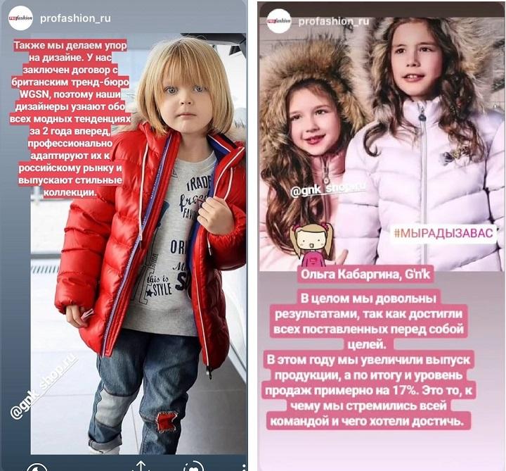 интервью Ольги Кабаргиной профешн.ру
