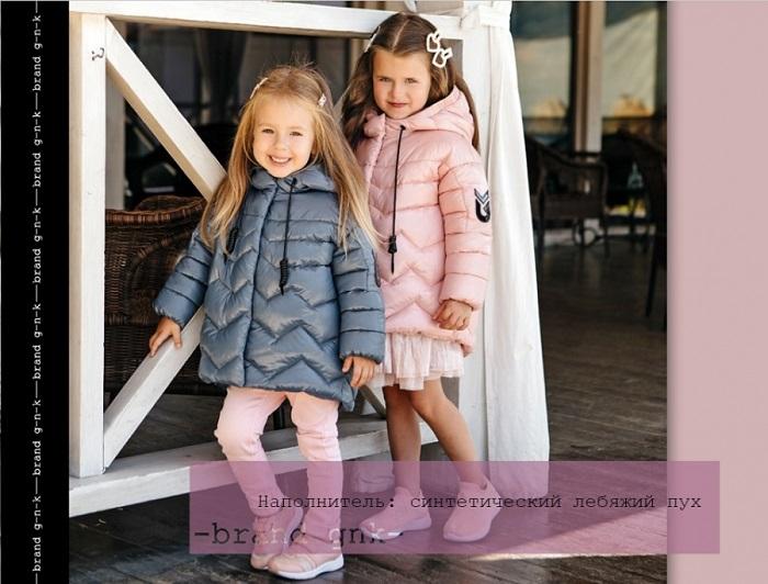 Демисезонные куртки с глянцевым блеском для девочки С-664