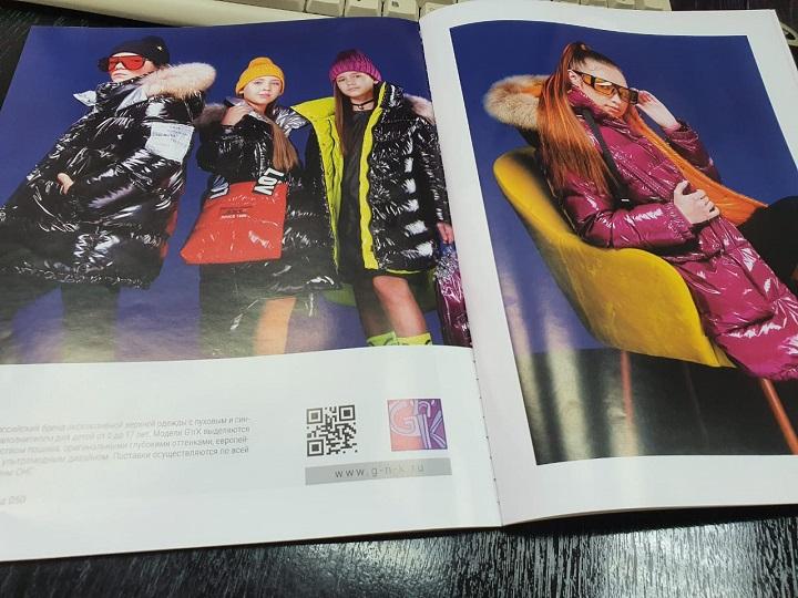 Журнал Модный Magazin
