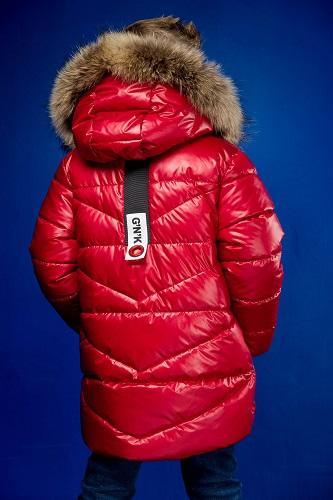Куртка для мальчика ЗС-884