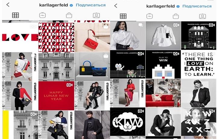 Karl Lagerfeld инстаграм