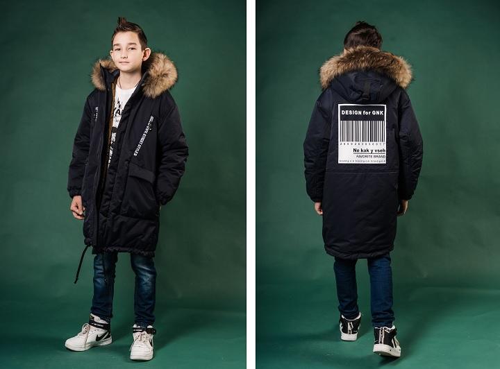 Куртка-парка для мальчика ЗС-888