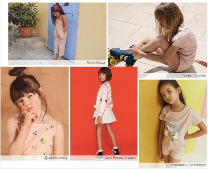 персиковый цвет в моде фото