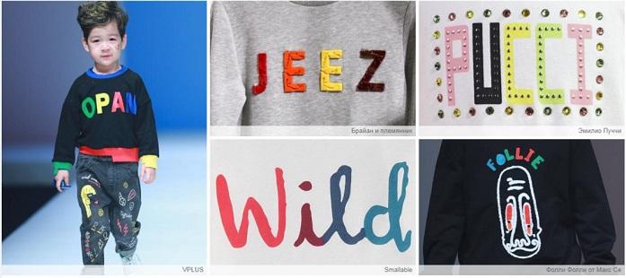 одежда в логотипами фото