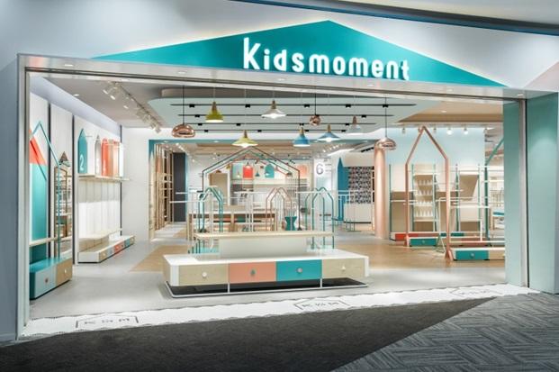 магазин с элементами игровой детской площадки