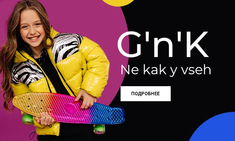 новая коллекция детской верхней одежды gnk