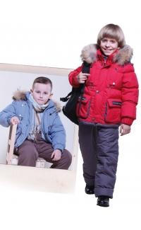 Детский зимний костюм для мальчика З-252 ЗС-253 fb15fdf2bd2
