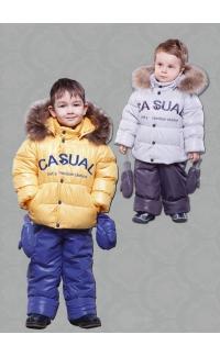 Детский зимний костюм для мальчика З-342 ЗС-343 20d2fb2cb90