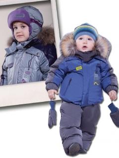 Детские зимние костюмы для мальчиков