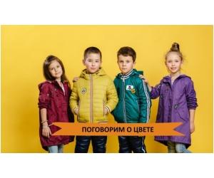 Модные цвета одежды для детей 149
