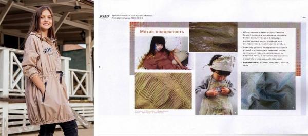 ткани с эффектом мятого материала – «крэш» в детской одежде фото