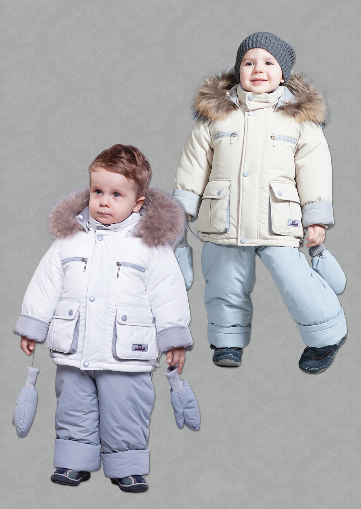 Детский зимний костюм для мальчика З-344 ЗС-345 64fccb09b30