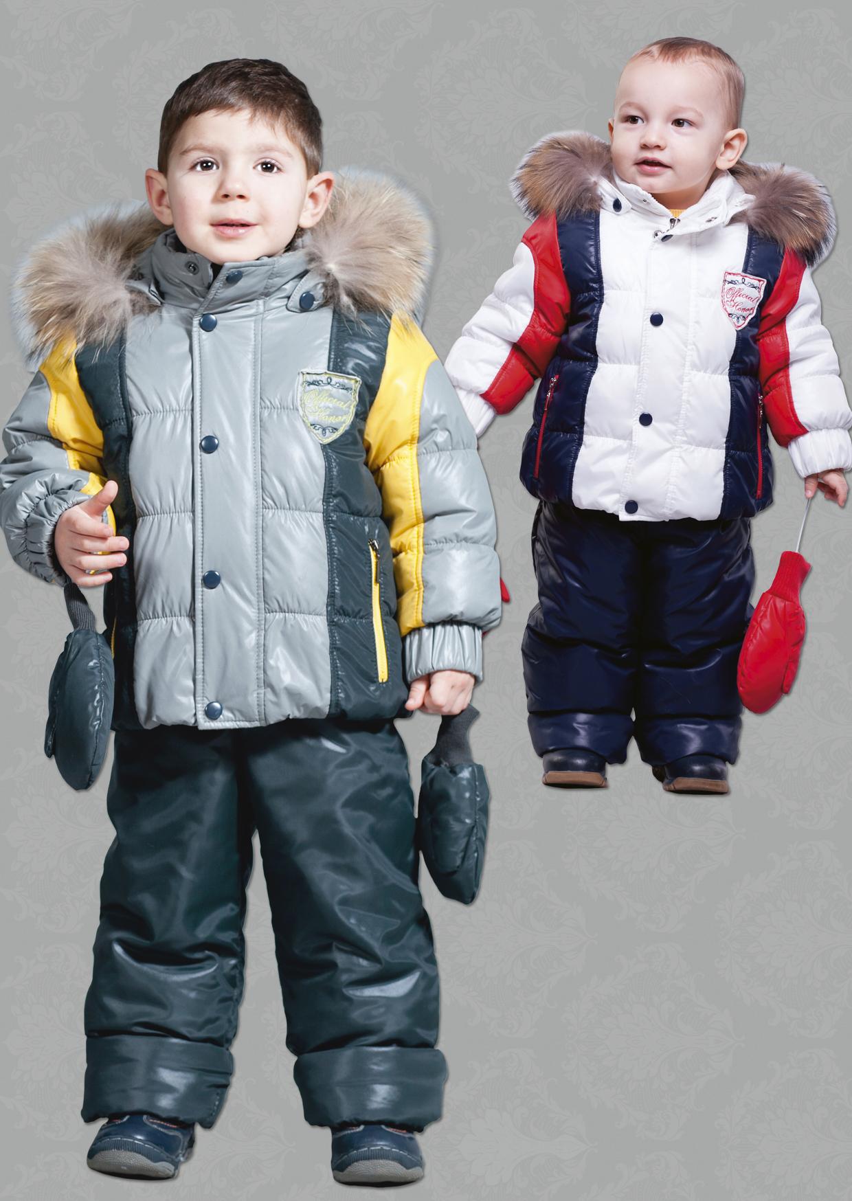 Детский зимний костюм для мальчика З-346 ЗС-347 cc24353aa87